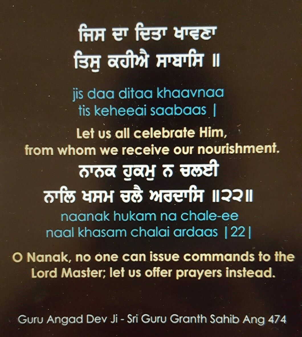 Gurbani with you everywhere