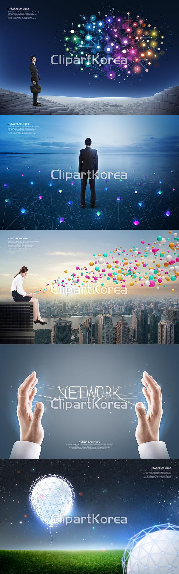 네트워크 이미지 모음! The collection of images about network#클립아트코리아 #clipartkorea #이미지투데이 #imagetoday #통로이미지 #tongroimages   #네트워크 #반짝임 #비즈니스맨 #이펙트 #컨셉 #컬러풀 #합성이미지 #블루  #타이포그라피 #건축물 #빌딩 #파티클  #들판 #별 #블루 #신비 #마케팅 #Network #shimmer #effect #businessmen #concept #colorful #composite image #building #architecture #blue #typography #particle #field #Blue #Mystery #marketing