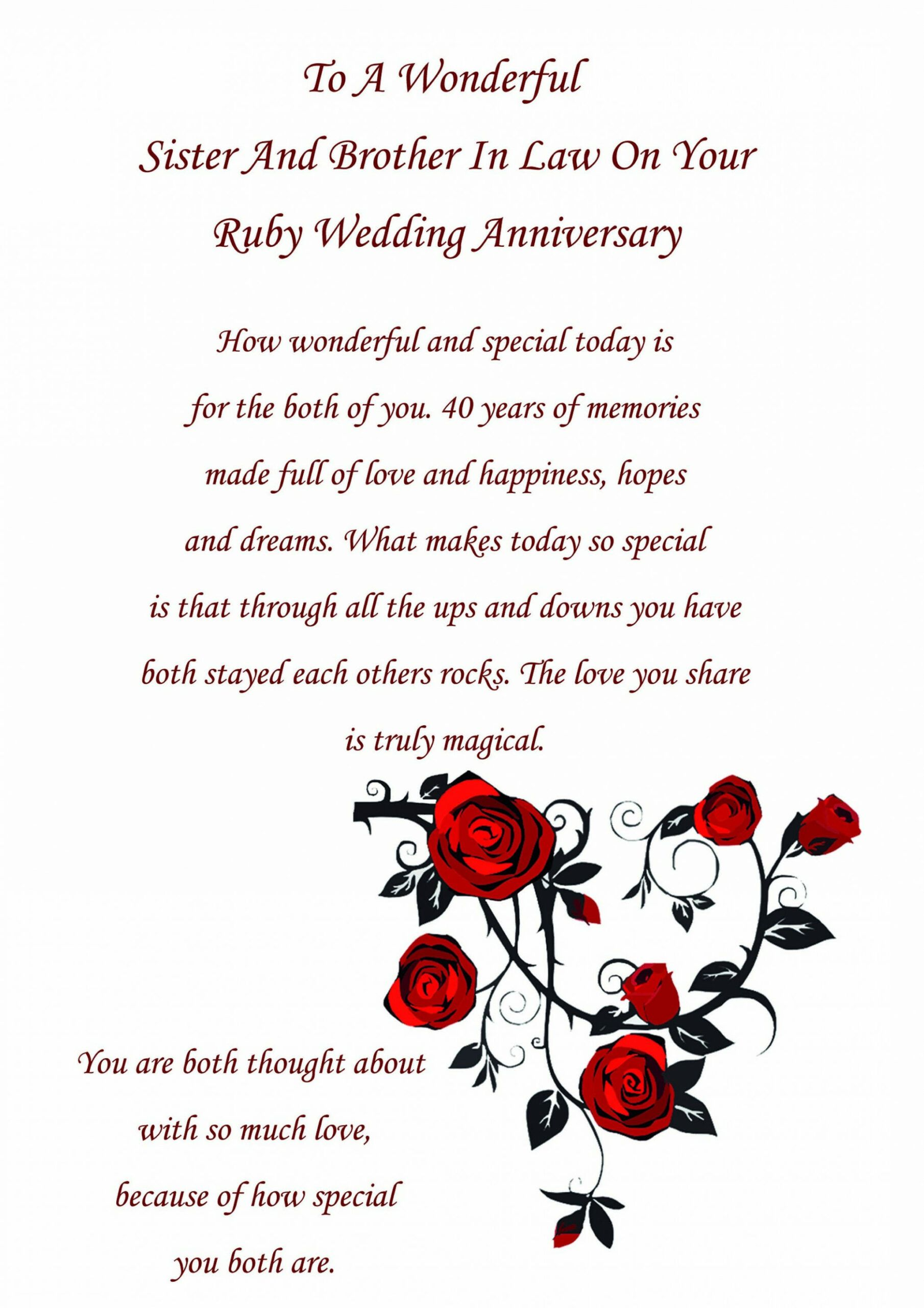By The Time Of Our Aboriginal Bells Anniversary Anniversary Verses Anniversary Cards Verses For Cards