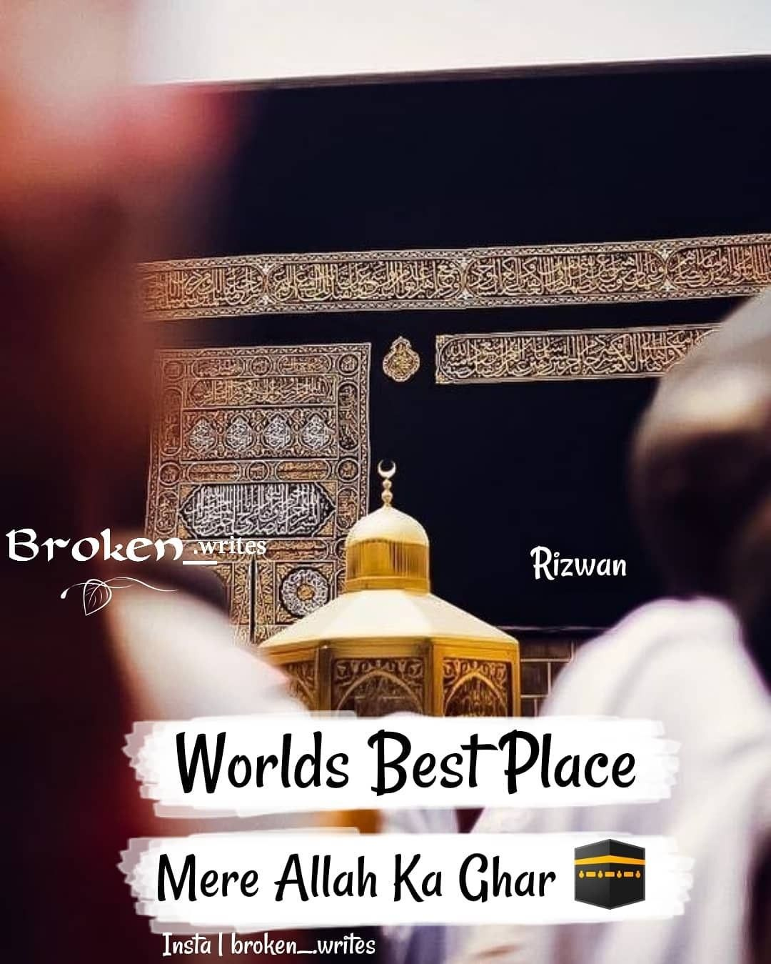 Pin By Jaan On Other With Images Islamic Love Quotes