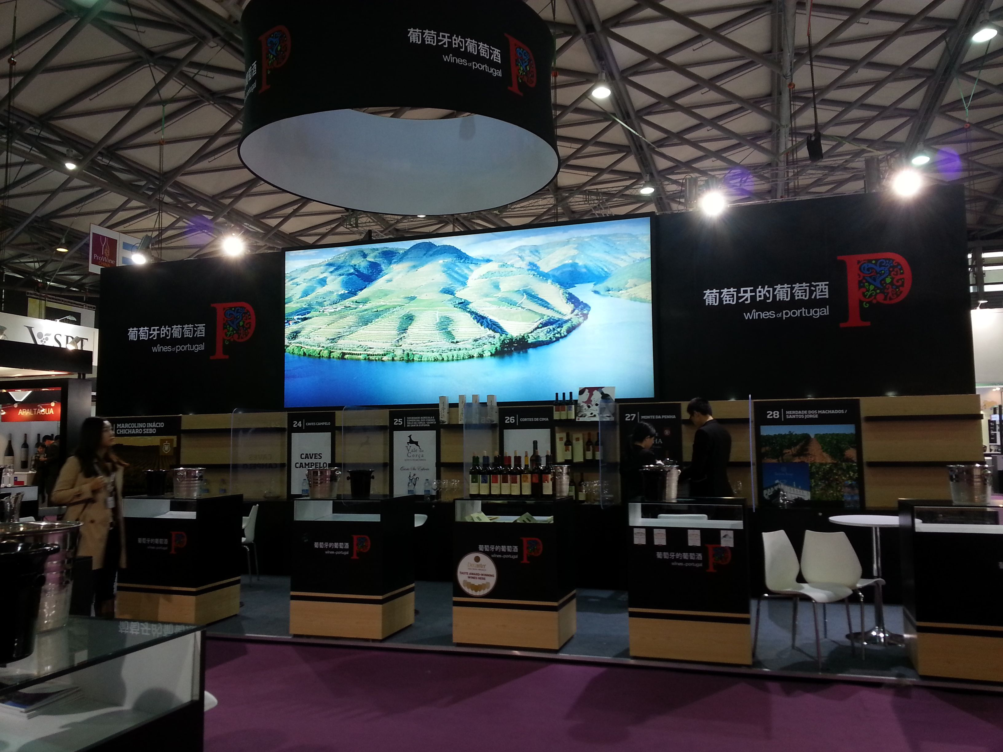 ProWine China 2013 In Shanghai For Portugal Wines Association
