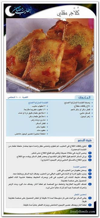Mmmmmm Homemade Recipes Food Recipes