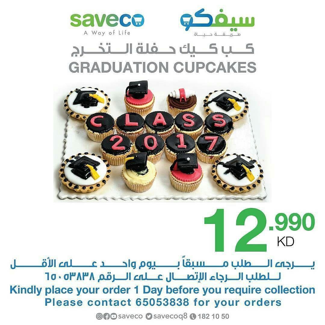 كب كيك التخرج في سيفكو للطلب المسبق لطفا الاتصال 65053838 Graduation Cupcakes Avaiable In Sav Graduation Cupcakes Graduation Cupcake Toppers Instagram Posts