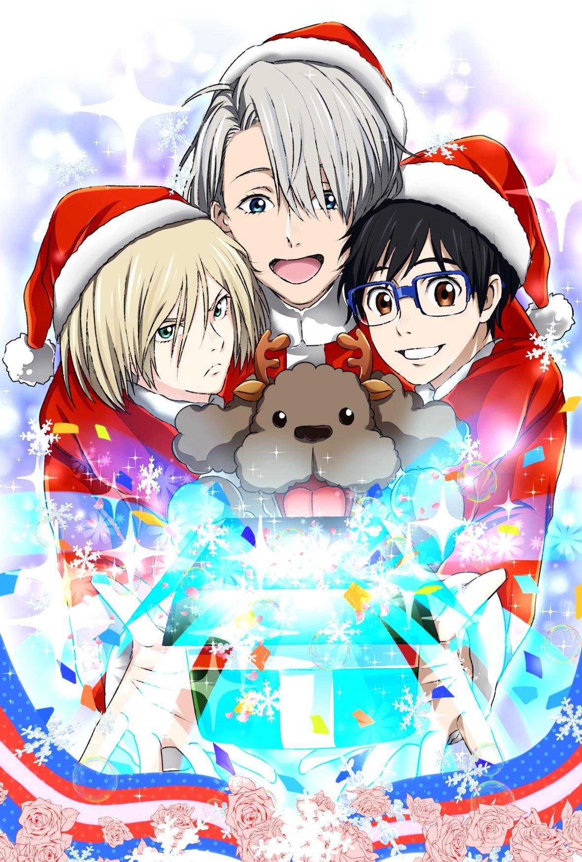 Yuri!!! on Ice No christmas but I poste this xd | Yuri On Ice ...