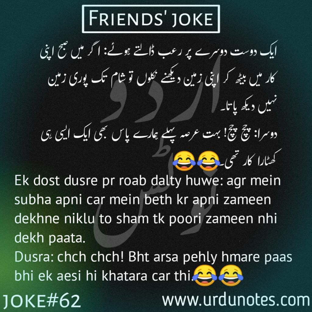 Home in 2020 (With images) Friend jokes, English jokes