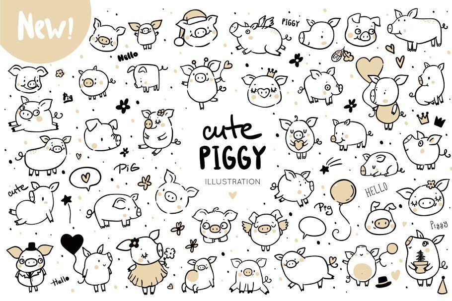 Cute funny Piggy #Sponsored , #Paid, #logos#party#shop#pets