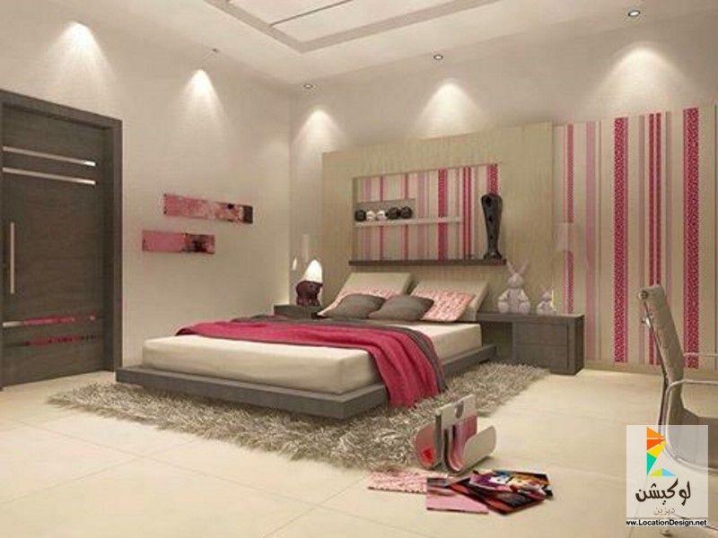 الوان دهانات غرف نوم للعرسان الوان مميزه لأوقات حياة مميزه لوكشين ديزين نت Unique Bedroom Design Stylish Bedroom Design Modern Bedroom