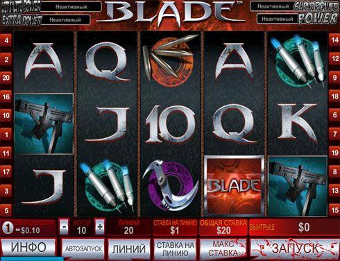 Слот автоматы играть лас вегас игровые автоматы бесплатно