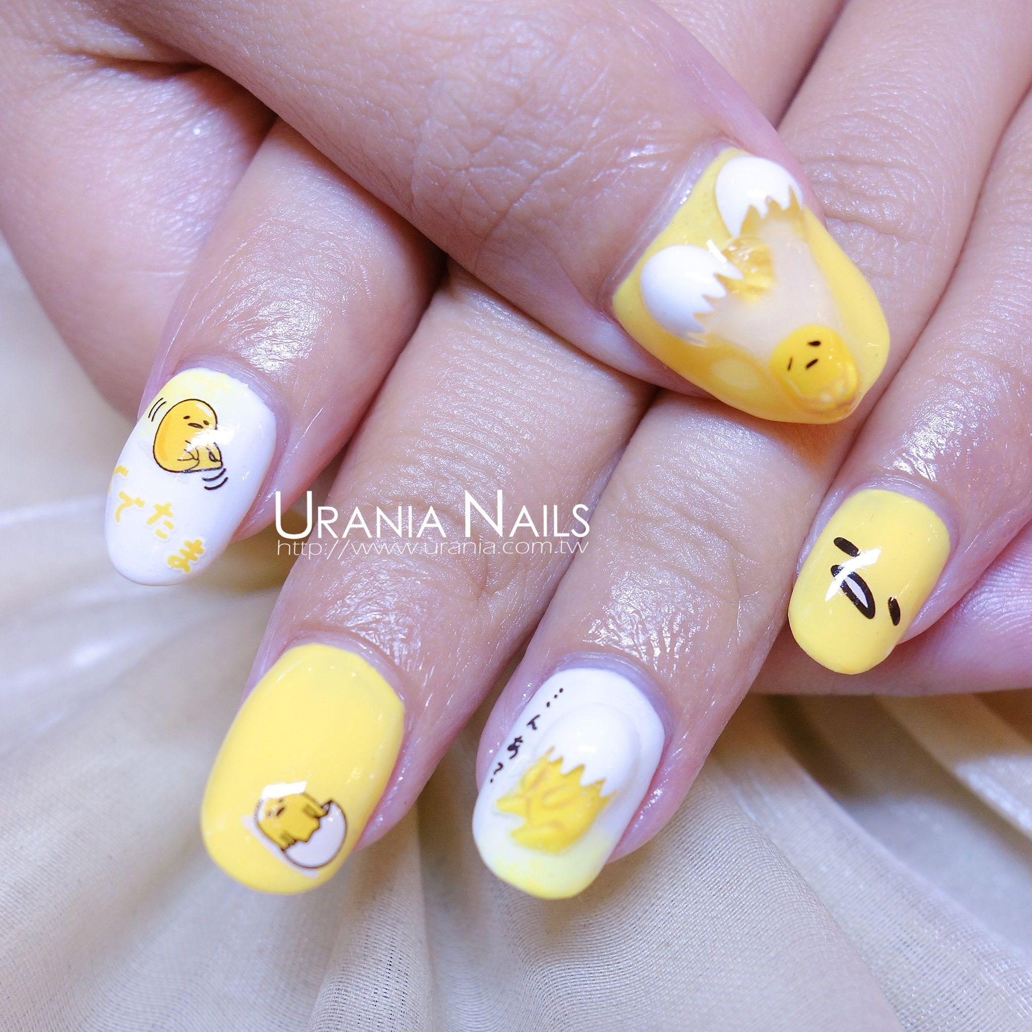 Gudetama #nails #nailsart #nailart #gelnails #ぐでたま http://blog ...