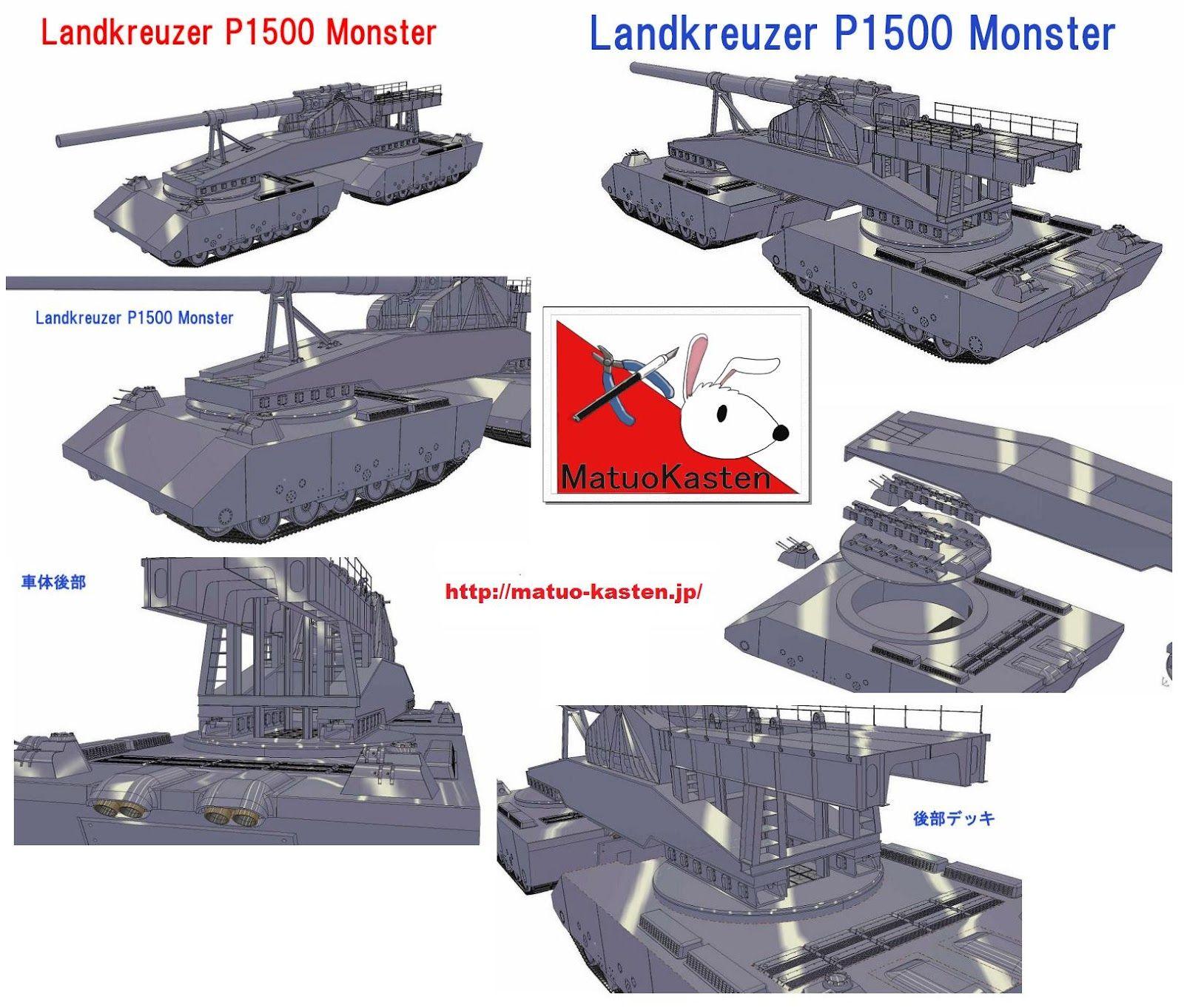 Print Page - Landkreuzers P1000 Ratte & P1500 Monster