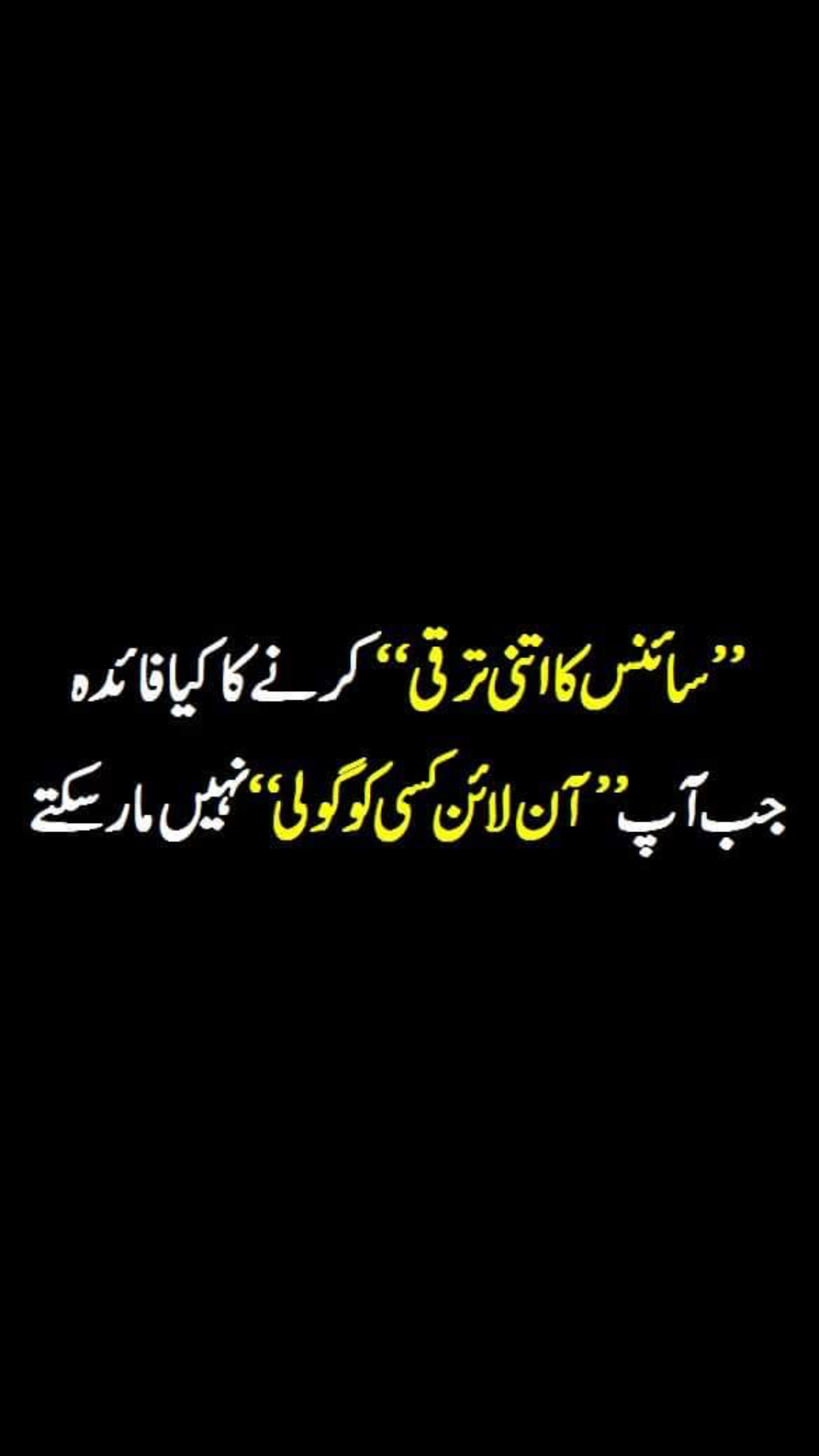 Pin by Sana Seher on Funny jokes Funny words, Funny