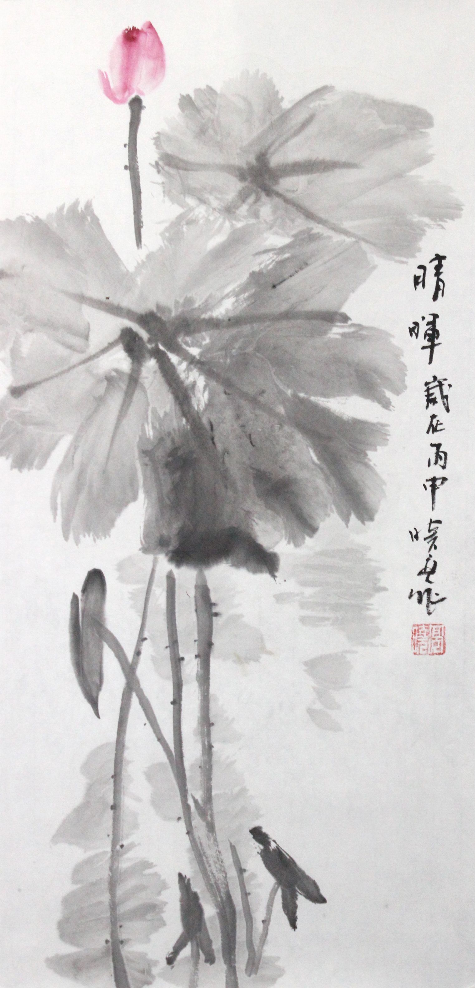 937638336 At Qqcom Lotus Traditional Chinese Painting Chinese