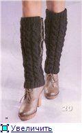 вяжем гетры тапочки и носки спицами вязалочка вязание спицами и