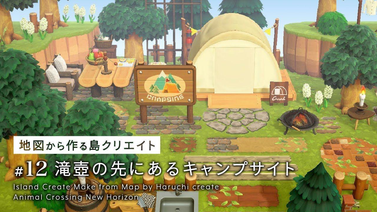 森 あつ キャンプ サイト
