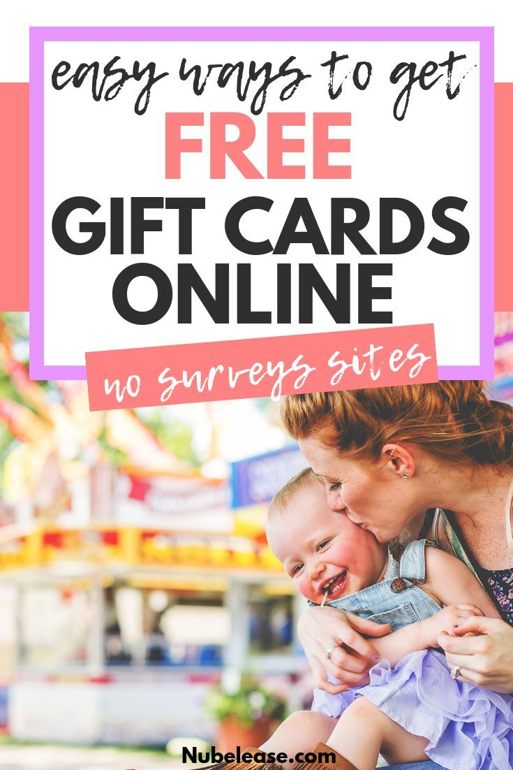 How to get free gift cards online no surveys or offers