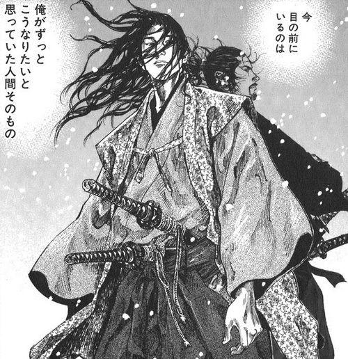 1k Manga Mangacap Samurai Vagabond Musashi Miyamoto: Sasaki Kojiro And Miyamoto Musashi