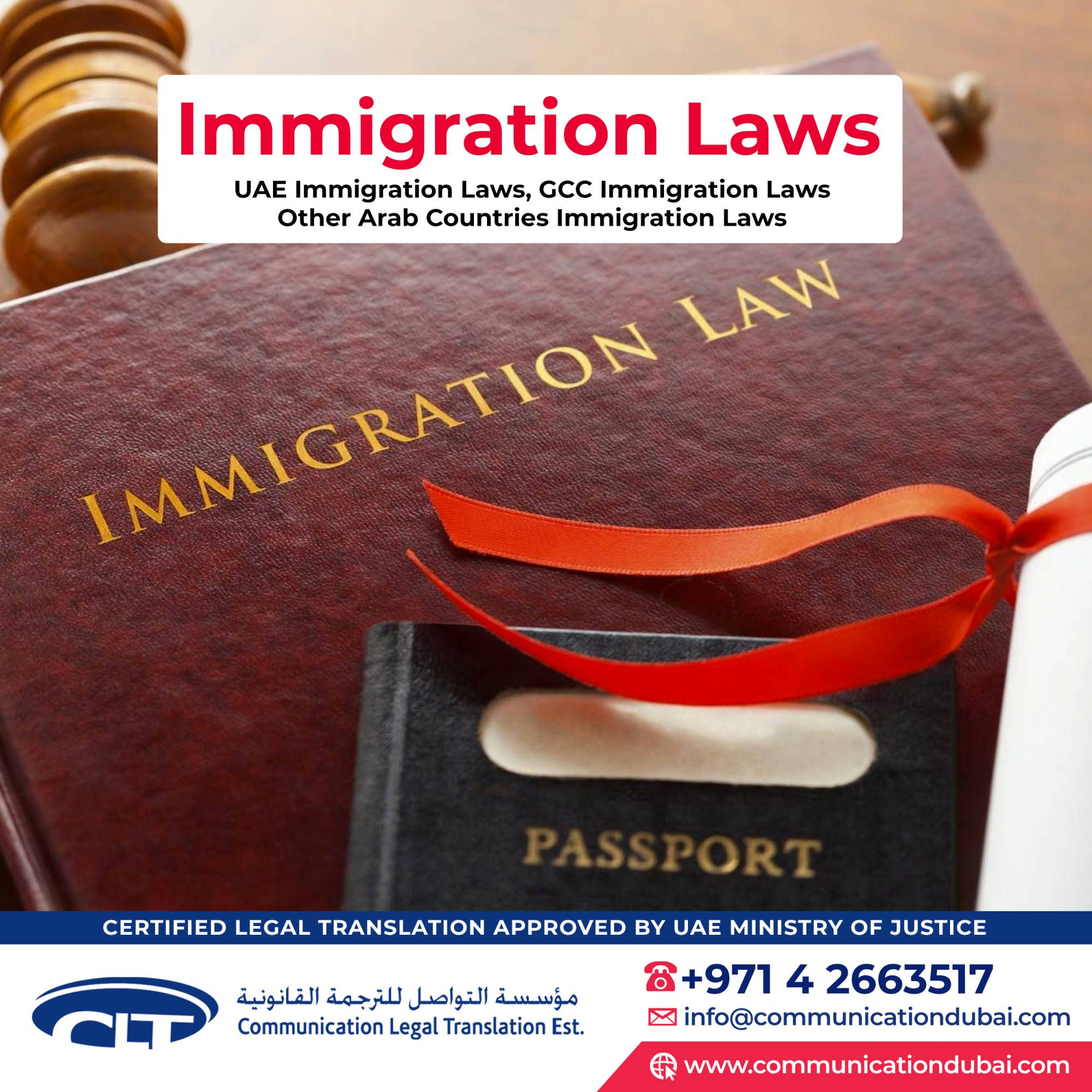 Pin On Arab Laws Online