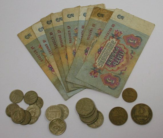 Coins and  paper money of Soviet Russia .  201510 3 by VintageUA
