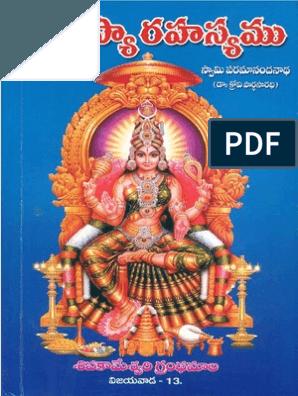 Body language books in telugu pdf free download