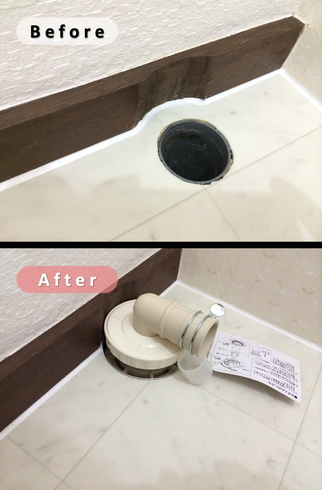 カクダイ 洗濯機用排水トラップ をdiyで取り付けリフォームする方法