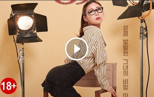 Live with an actress (2017) Full Movie Korea (18+) Watch Online ...