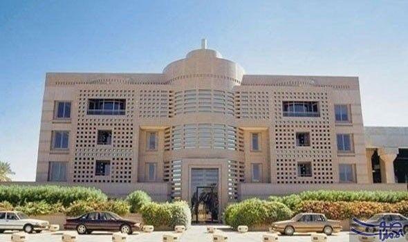 جامعة الملك عبدالعزيز ت طلق المسابقة البحثية للوقف أطلقت جامعة الملك عبدالعزيز بجدة ممثلة في الوقف العلمي المسابقة البحثية لهذا ا House Styles House Mansions