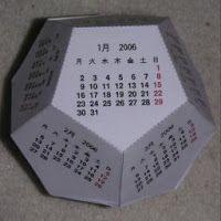 PuntMat: Any nou 2012 i calendaris