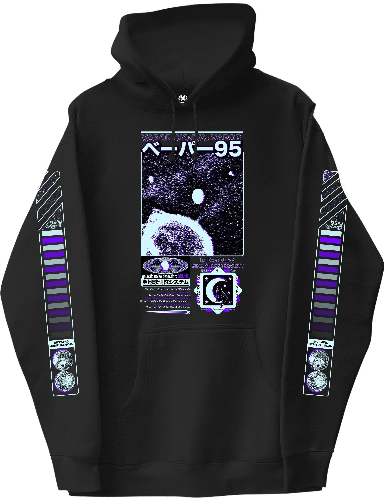 The Future is Accessible Mens Hooded Sweatshirt Theme Printed Fashion Hoodie