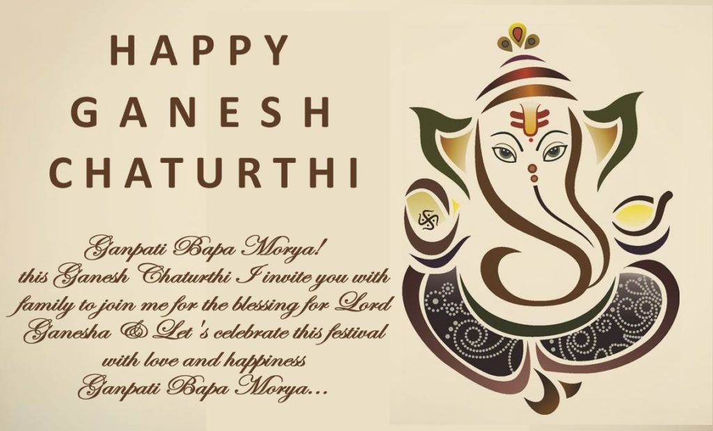Ganesh Chaturthi Invitation Card Message Happy Ganesh Chaturthi Ganpati Invitation Card Invitation Cards