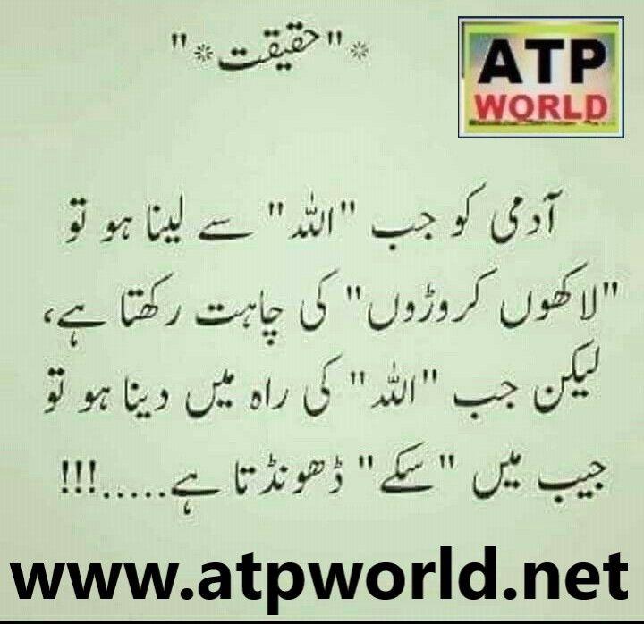 Www Atp World
