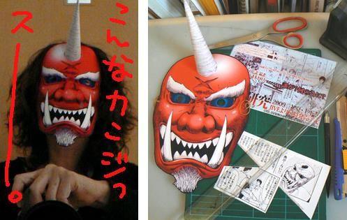 Setsubun Japanese Demon Mask Paper Model By Rinkintan By