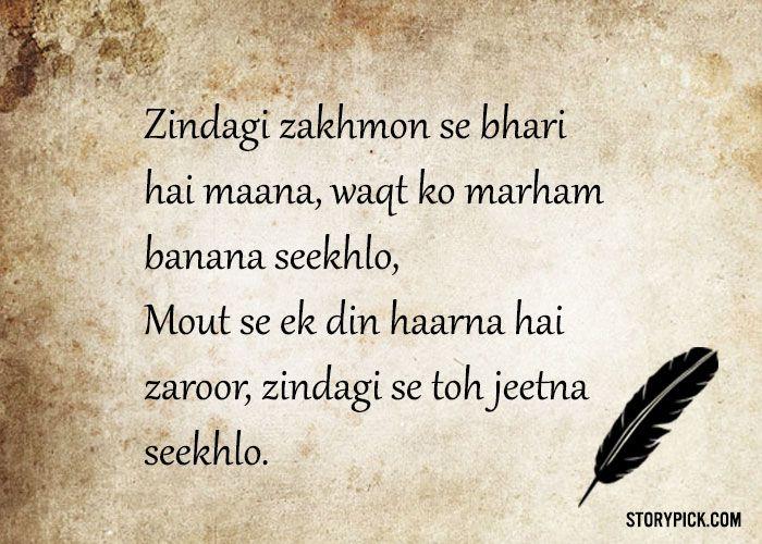 Simple Yet Sensational Zindagi Hindi Quotes Urdu Quotes Words