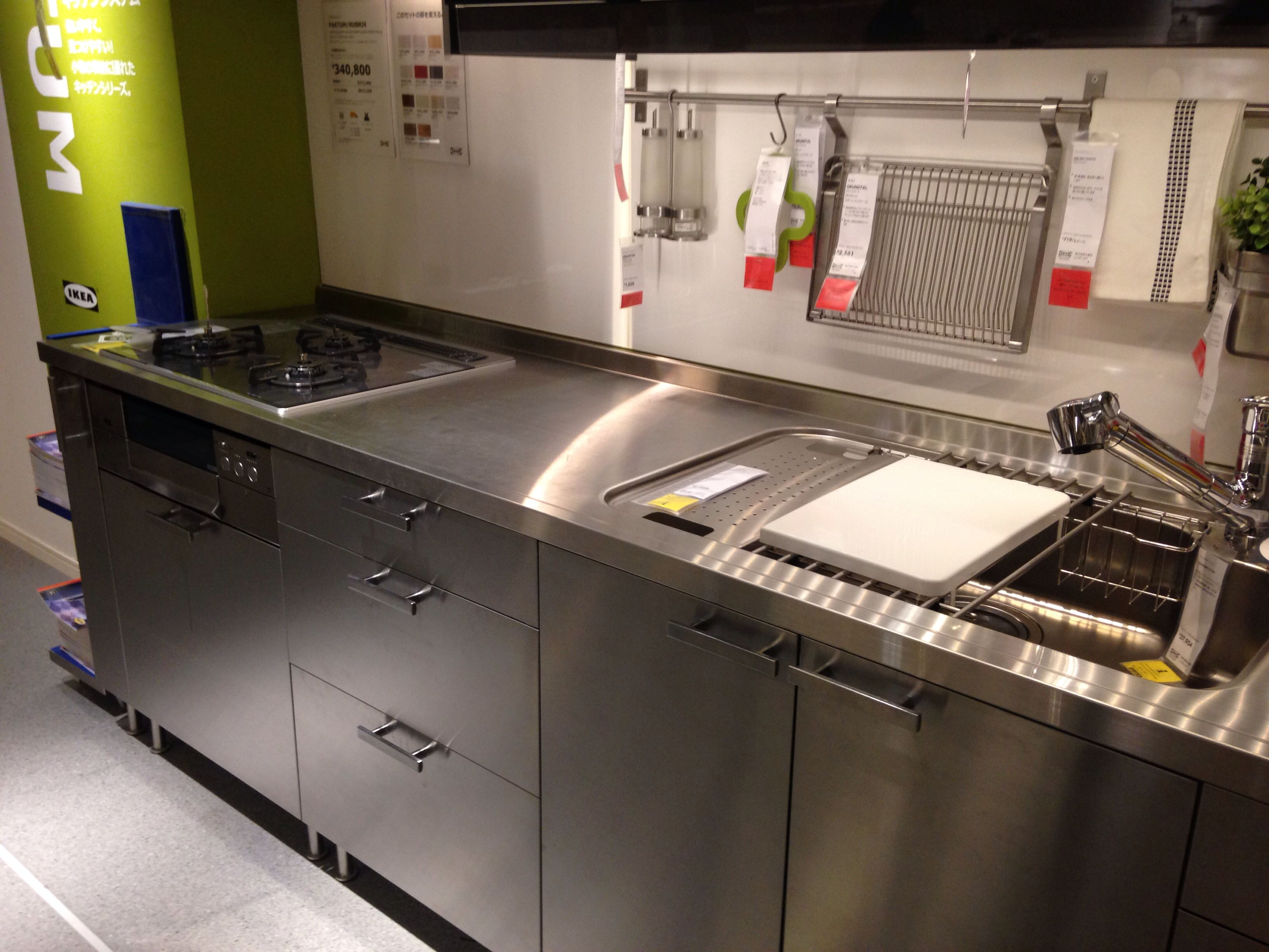 Ikea Kitchen ステンレスワークトップ ハイグロスグレー