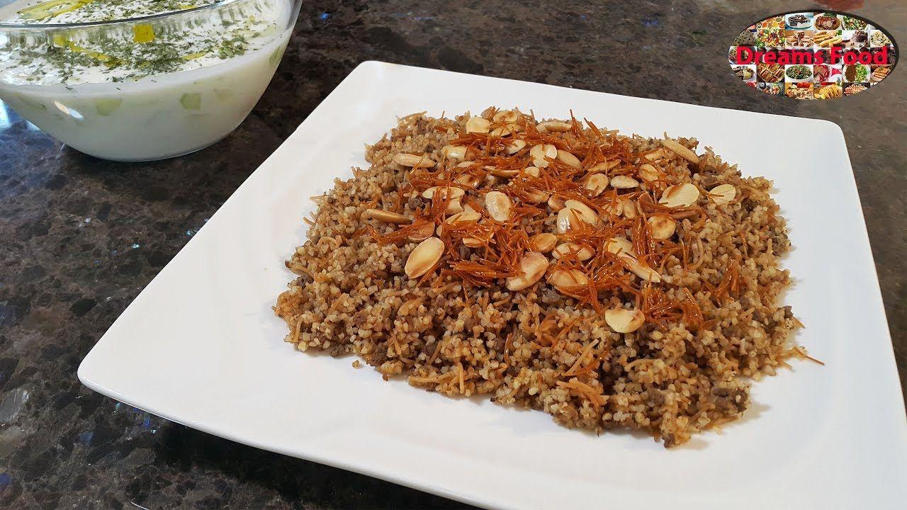 وصفة البرغل باللحم المفروم على الطريقة اللبنانية Lebanese Bulgur In Minc Food Breakfast Meat