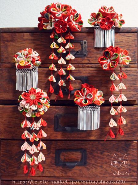 つまみ細工 七五三 髪飾りヾ(≧∇≦*) 全3種、1つずつ、デザインを変えて作ってみました。 彩り豊かなアンティークの錦紗縮緬と赤色の生地で、はんなり可愛く♡ 華やかで、可愛らしい、世界にひとつだけの花簪はいかがでしょうか?