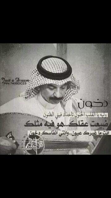 ليه العطر وانت انفاسك دخون Movie Posters Poster Movies