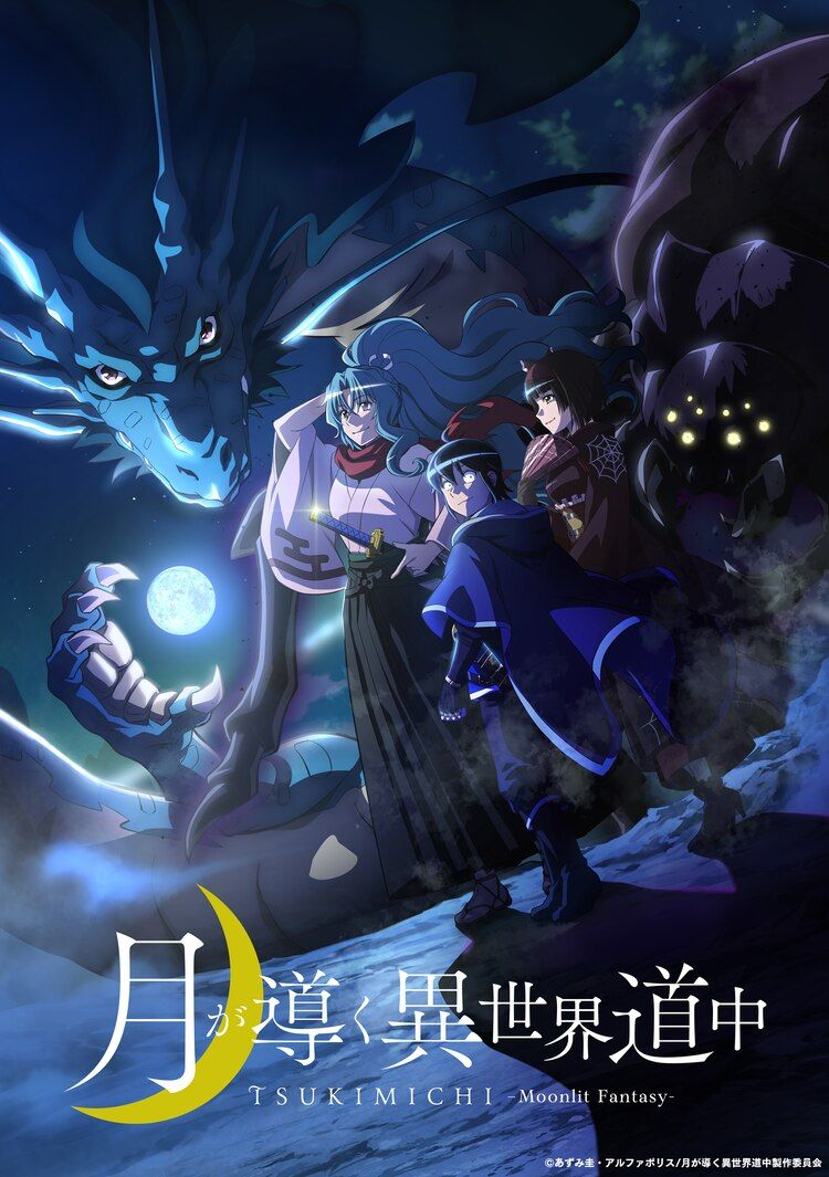 tsukimichi moonlit fantasy isekai social reform novel gets tv anime anime upcoming anime what is anime