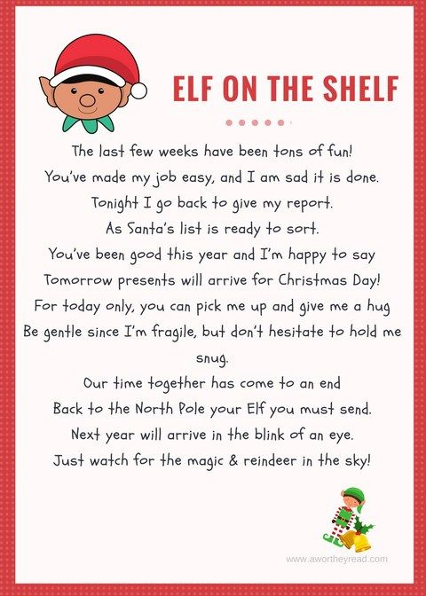 Elf on the Shelf Printable Goodby Letter | Elf On the Shelf | Elf