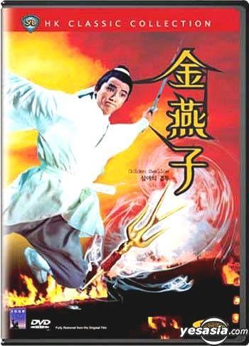 Pin On Kung Fu Cinema Hit Me