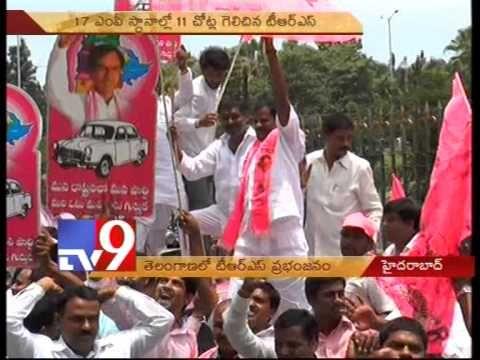 TRS sweeps Telangana