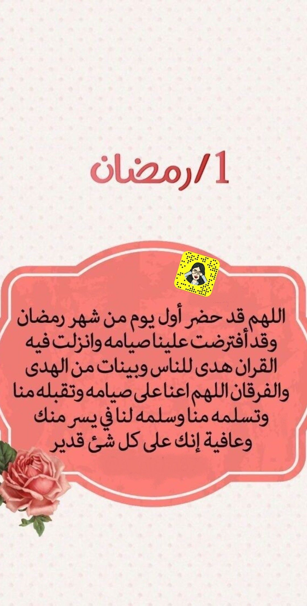 Pin By Reem Shop99 On 30 يوم Ramadan Quotes Ramadan Kareem Pictures Quran Quotes