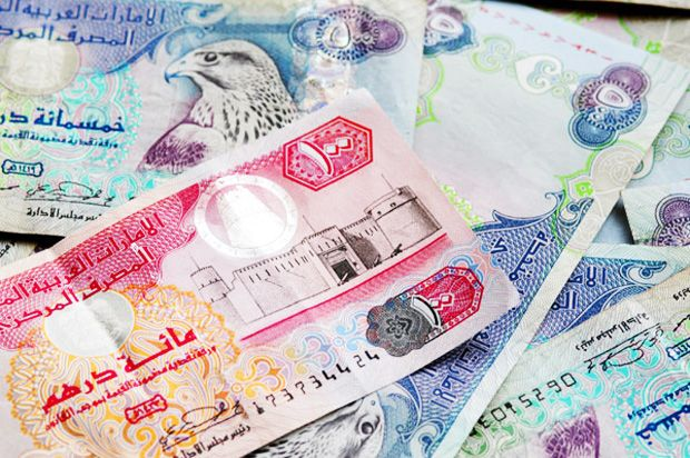New Laws For Uae Money Exchange Firms