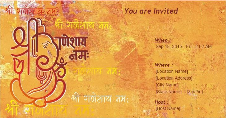 Dear Family Friends We Invite You All To The Ganpati Festival Be Held On Thursday 13 September 2018 Would Await Your Gracious Presence Join Us