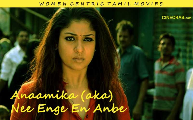 20 WOMEN Centric Movies in Tamil Cinema Every [MAN] Must ...