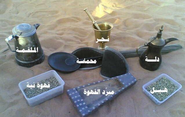 معلومات عن القهوة العربية فوائدها وأضرارها موسوعة المعلومات