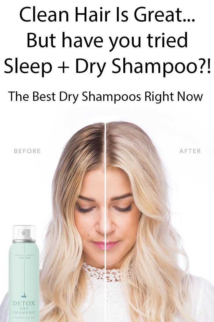 & Why You Need To Use Dry Shampoo Use Dry Shampoo and Get More Sleep! There's no need for a fresh blowout every day! | how to extend your blowout, how to use dry shampoo, dry shampoo uses, best uses for dry shampoo, other uses for dry shampoo, dry shampoo tips and tricks, refresh your hair, how to get great hair every day, how to boost your roots, morni