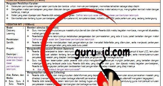 Rpp Qurdits Ma