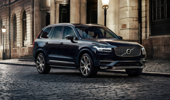 2020 Volvo Xc90 Hybrid Rumors To Take Care Of The Tempo With Lots Of Recent Enhancements And Innovations The Company Must Re Volvo Xc90 Volvo Cars Volvo Suv