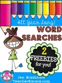 free blank word search templates that your students will complete to practice spelling vocabulary