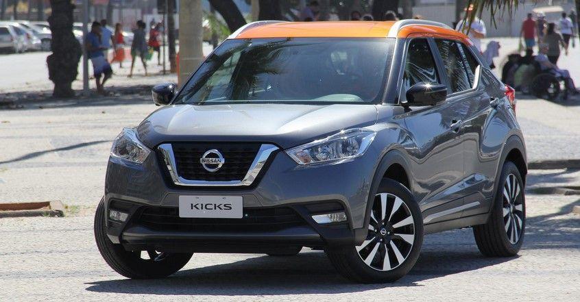 2017 Nissan Kicks nissan kicks price